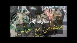 قالت حماس