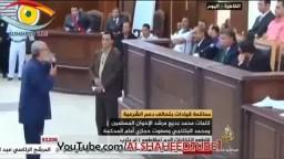 مرافعة تاريخية لفضيلة المرشد د/ بديع 19-5-2014