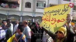 ثوار بورسعيد يحيون صمود المقاومة في غزة