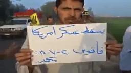 وقفة لأحرار فاقوس ضد الانقلاب الأحد 20_7_2014