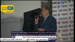 أرودغان بعد فوزه: أنا رئيس كل الأتراك