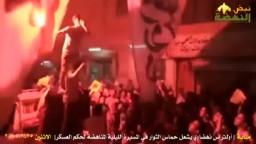 أولتراس نهضاوي يشعل حماس مسيرة إمبابة
