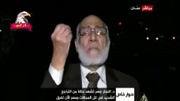 د/ النجار : ماذا يفعل وزير الداخلية فى الحج
