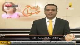 رسالة أم الحرة سارة خالد لأمهات الحرائر !!!