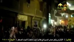 الأولتراس يشعل مسيرة المريوطية
