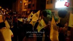 مسيرة أحرار القاهرة الجديدة -التجمع الأول