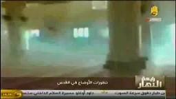 فيديو لاقتحام المسجد الاقصي  6- 11- 2014