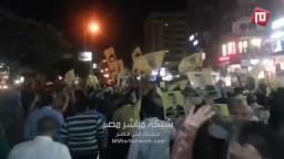 مسيرة ليلية بشارع عباس العقاد