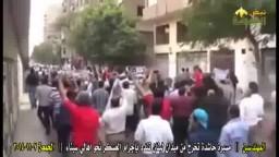 مسيرة من ميدان لبنان تندد بإجرام العسكر
