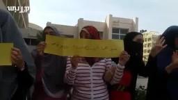وقفة كلية دراسات إسلامية ببورسعيد