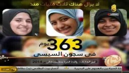 لماذا بكت والدة الطالبة في سجون الإنقلاب