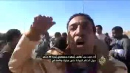 أهالي شهداء 25 يناير 2011 أحنا أسفين يا اخوان
