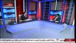 المستشار عوض يكشف بالأدلة بطلان براءة مبارك