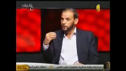 ماذا قال حسام بدران عن الإمام حسن البنا