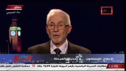 د.منير رداعلى الاتهام  بالوقوع في أخطاء 54