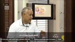عبد الجواد: ضابط الداخلية أجبن ما يكون