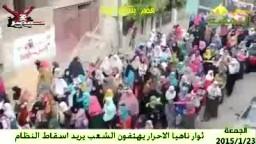 ناهيا تنتفض - مصر بتتكلم ثورة
