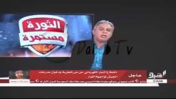 تعليق معتز بعد تصريح ابو الفتوح عن الانقلاب