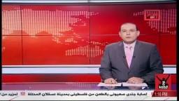 بيان المتحدث الإعلامي للإخوان يدعو للاتحاد