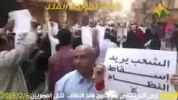 ثوار ارض اللواء ترفض دعوى قائد الانقلاب