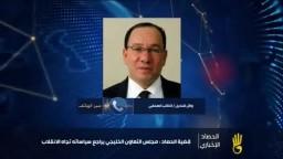 وائل قنديل -ترحيب قطر بعودة قيادات الاخوان