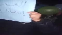 الإسماعيلية : وقفة ليلية لثور القنطرة