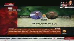 تسريبات شيمون بيريز ومصطفي حجازي - ج7