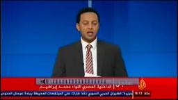 عاااااجل : إقالة وزير داخلية الانقلاب