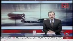 وقفة تضامنية مع الصحفيين المعتقلين
