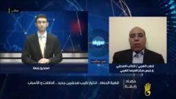 العربي : الصحفيين ادركوا انهم استخدموا في الإنقلاب