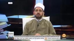 هل انتشر الإسلام بحد السيف؟  الشيخ عصام تليمة