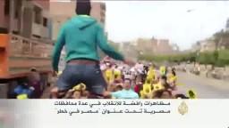 مظاهرات رافضة للانقلاب  _ مصر في خطر