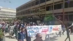 طلاب جامعة القاهرة - مسيرة رافضة للانقلاب