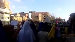 مسيرة الخياطة 13 / 4 / 2015 اوقفوا اعدام الوطن