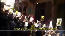 ثابت يا مرسي-  هتاف يشعل حماسة ثوار كرداسة