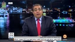 عزاء د. زوبع في والد د. عوده وزير الفقراء