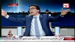ناصر يقلد لميس تعليقاً على تسريب الفوسفات