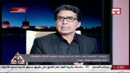 مخطط الكنيسة للتبشير و قمع الإسلاميين