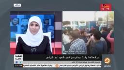 لحظة خروج جثمان عبدالرحمن ودعاء والدته