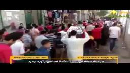 ثوار كرداسة - الصمود طريق النصر