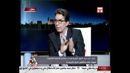 د عمرو دراج  يكشف ما يحدث داخل الاخوان  ج2