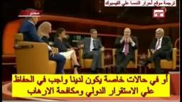 لقاء التليفزيون الالماني مع فجر العادلى