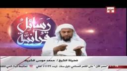 معجزة القرآن ولغة العرب - موسي الشريف .