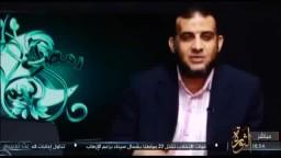 180 ثانية مع د_ أكرم كساب - 7 رمضان