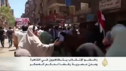مظاهرات ضد الإنقلاب بجميع أنحاء الجمهورية
