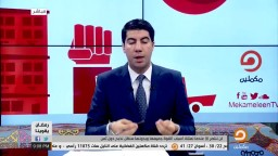 مقارنة بين زيارة الرئيس مرسي والسيسي لسيناء