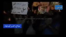 مظاهرات مؤيدة لمرسى من قلب الأقصى
