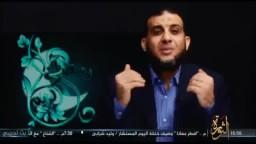 180 ثانية مع د- أكرم كساب -  استمر بعد رمضان