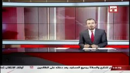 أوقاف الانقلاب تمنع الشيخ المعصراوي والشيخ عامر