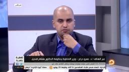 رسائل هامه يبعثها د.دراج للثوار في الميادين